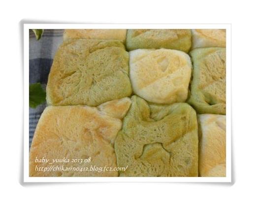 20130804_青汁ちぎりパン_03