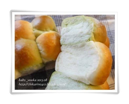 20130804_青汁ちぎりパン_04
