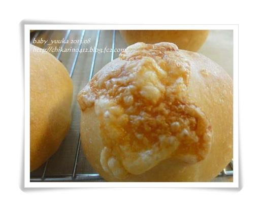 20130810_チーズパン