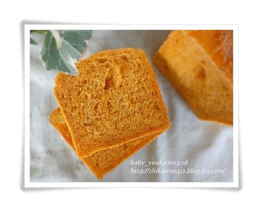 20130818_トマト食パン