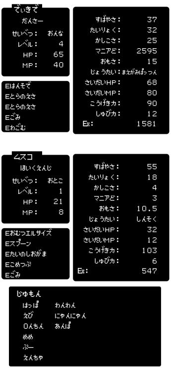 statusLv4-4.jpg