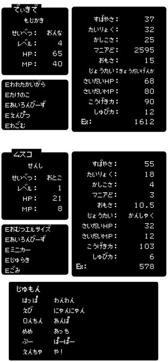 statusLv4-5-2.jpg