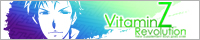 http://www.d3p.co.jp/vitamin_z_revo/