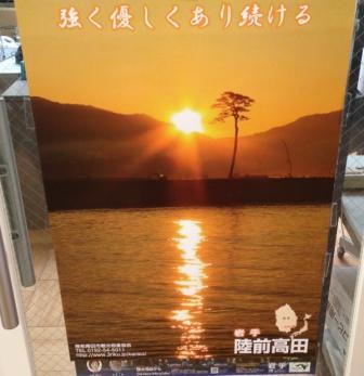 陸前高田 (7)