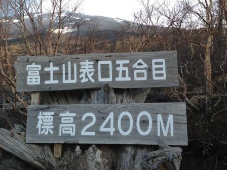 富士山1 (3)