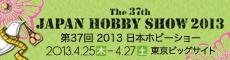 hobi-01