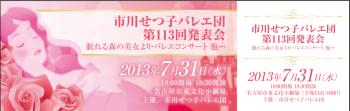 ichikawa-t.jpg