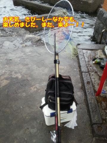 1005釣り