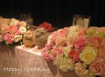 びびさん&るるくん、結婚式高砂2