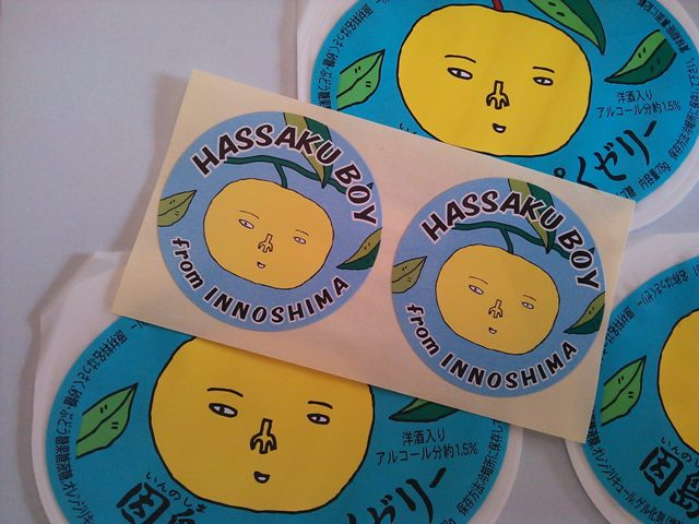 HASSAKU BOY
