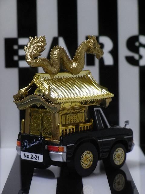 チョロQ霊柩車