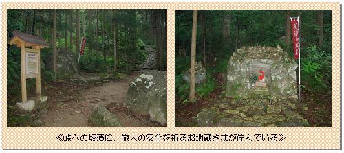 熊野古道Z