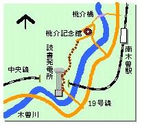 桃介橋マップ