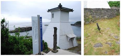 福浦灯台1