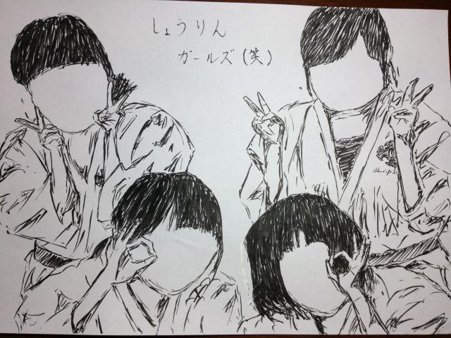 s_シフソソ 2013-05-27 21 16 39