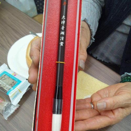 名前入りの筆