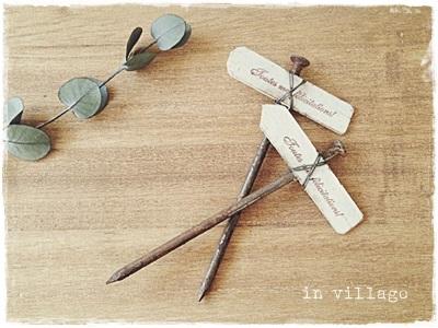 invillage20140210.jpg