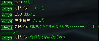 2014-10-30 00-04-46
