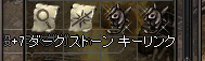 20140208_010.png
