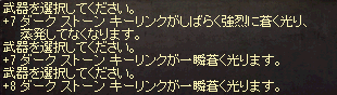 20140208_011.png