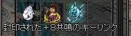 20140208_016.png