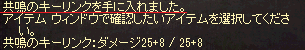 20140208_018.png