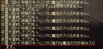 20140208_020.png