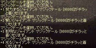 20140208_022.png