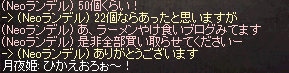 20140208_031.png