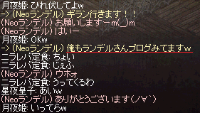 20140208_032.png