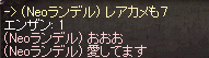 20140208_034.png