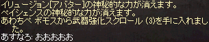 20140208_054.png