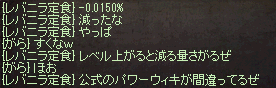 20140208_084.png