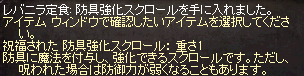 20140208_086.png