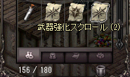 20140208_096.png