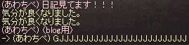 20140208_101.png