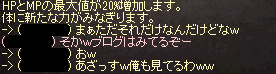 20140208_102.png