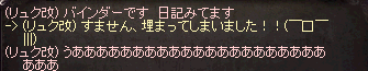 20140208_103.png