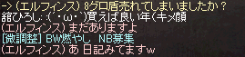 20140208_104.png