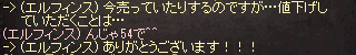 20140208_105.png