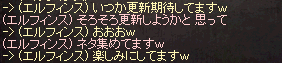 20140208_106.png