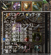 20140208_107.png
