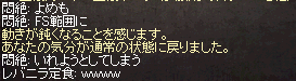 20140208_112.png