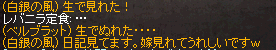 20140208_115.png