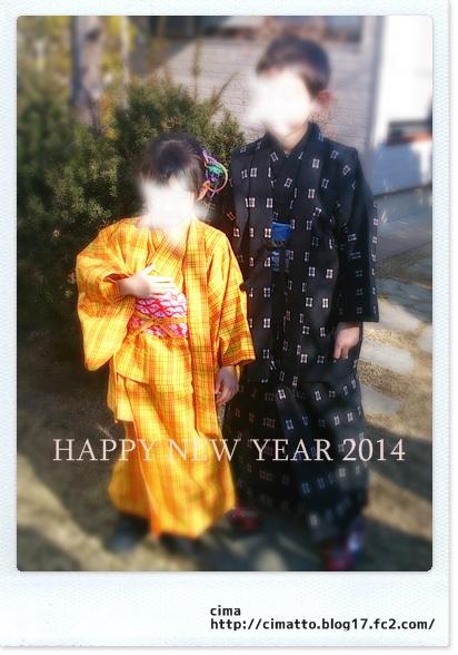 20140105.jpg