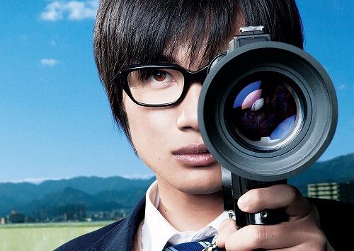 kirishimas.jpg