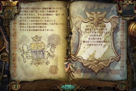 th_写真 2013-04-07 13 55 24