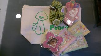 peace emisan