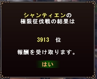 mhf_20130724_210024_530.jpg