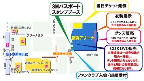 141024ビギイベⅢ横浜会場図